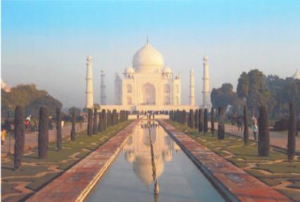 Taj Mahal, by Cindy Kraft