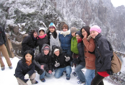 china-nanjing-by-ciee-snowy-students-2006